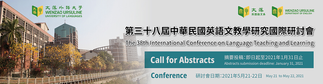 The 38th International Conference on Language Teaching and Learning(另開新視窗)