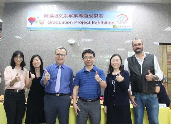 The English Department was holding the first ever graduation project display