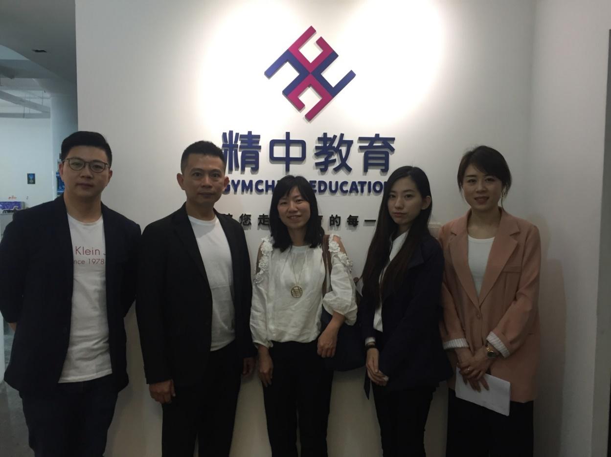 文藻外語大學英文系出訪上海,開發海外實習機會