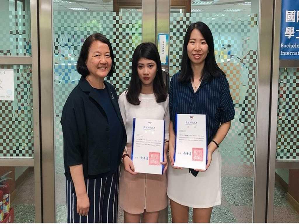 【賀】本系學生獲2019致理盃國際商貿英語簡報競賽全國賽季軍!