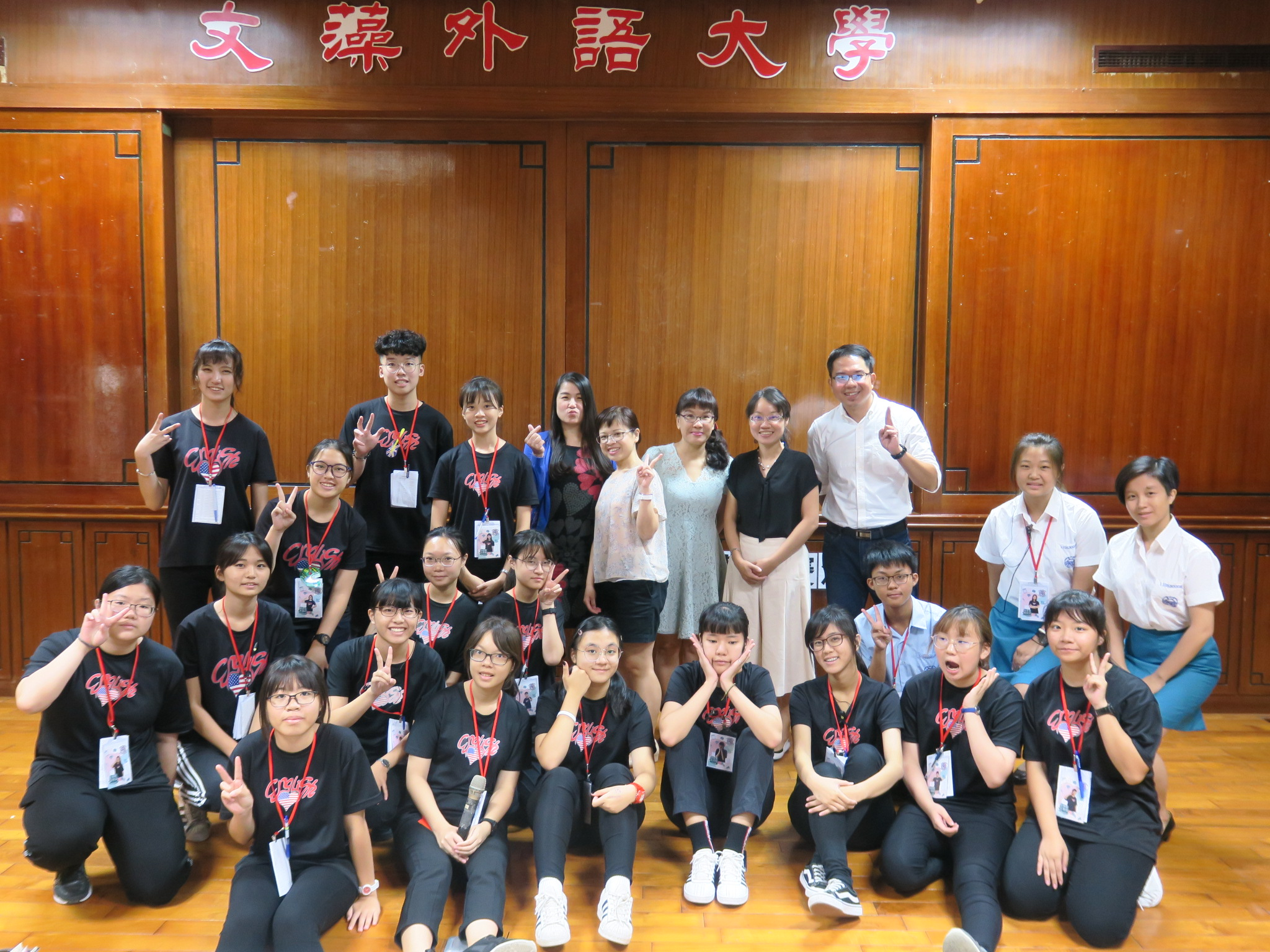 2019 Wenzao Cup National Contests for High School Students