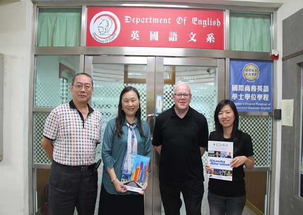 ICHM Delegates visit the English Department of Wenzao Ursuline University of Languages